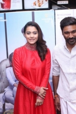 vip-2-press-meet-stills-031