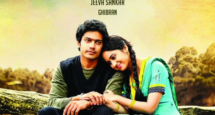 Amarakaaviyam Movie Posters