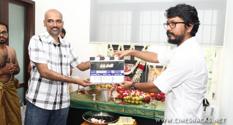 Arya-Vishnuvardhan's New Movie Yatchan Pooja Stills