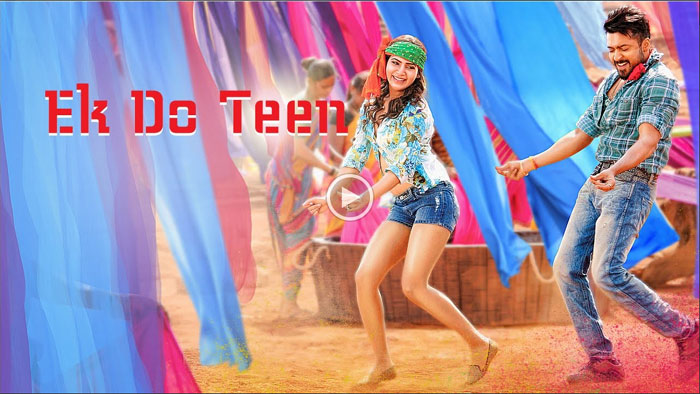 Anjaan New Trailer & Ek Do Teen Song