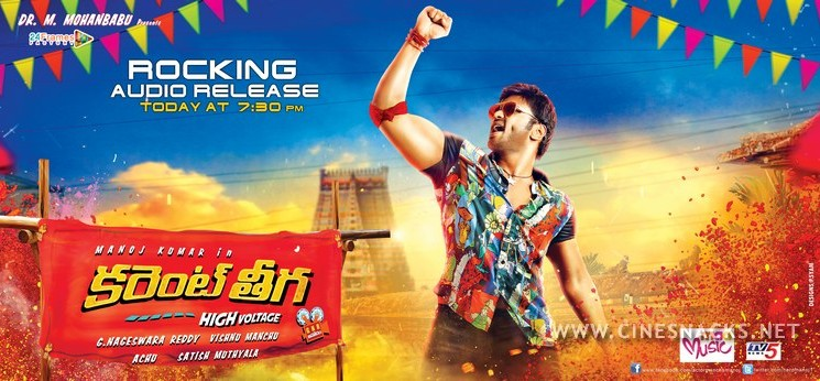 Current Theega Movie Posters