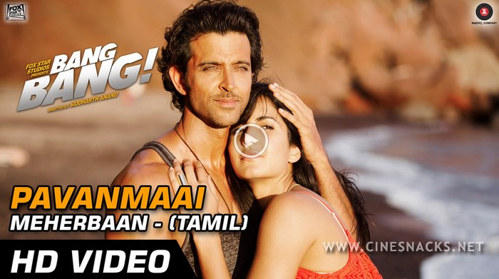 Bang Bang Movie Tamil Song