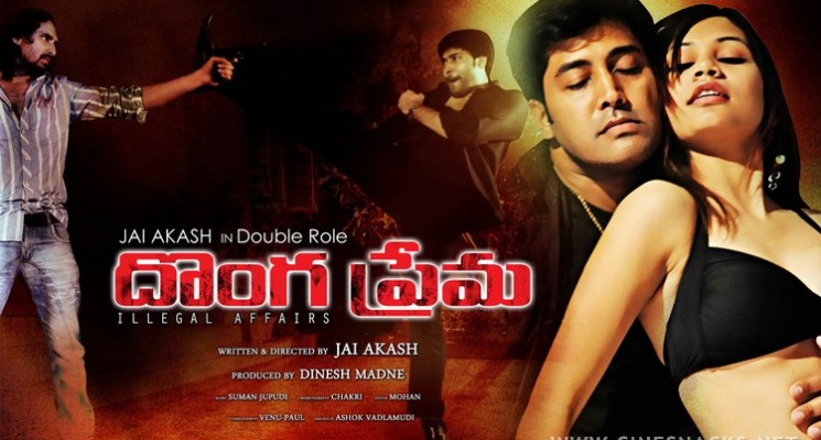 Donga Prema movie Posters