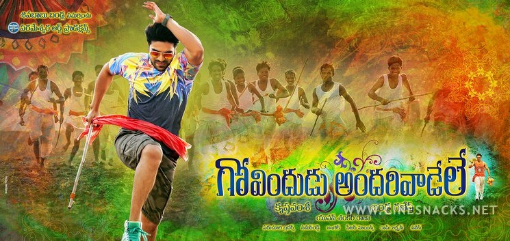 Govindhudu Andarivadele Movie Posters