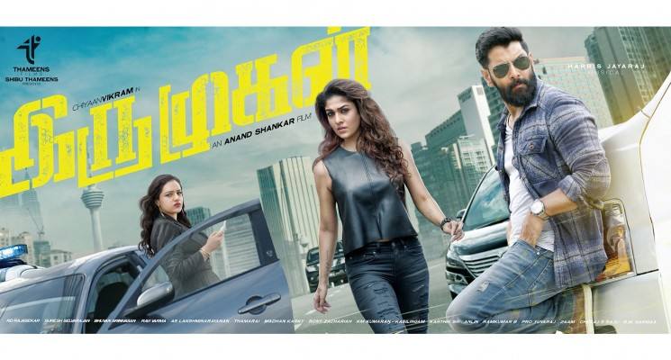 Iru Mugan – Official Teaser