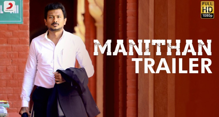 Manithan – Official Trailer