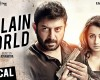 Sathuranka Vettai 2 | Villain World Song with Lyrics | Arvind Swami, Trisha