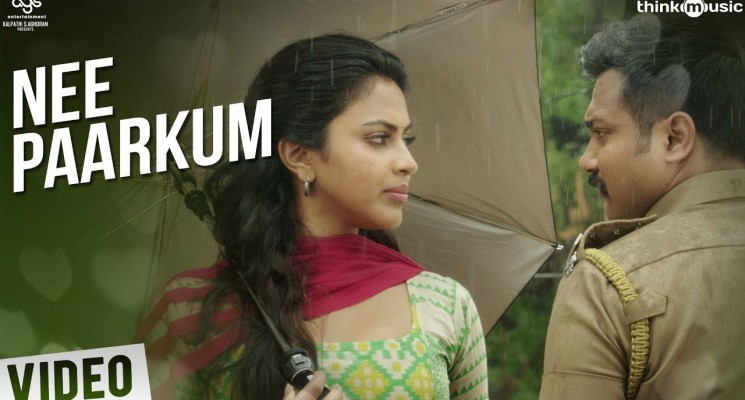 Thiruttuppayale 2 – Nee Paarkum Song With Lyrics