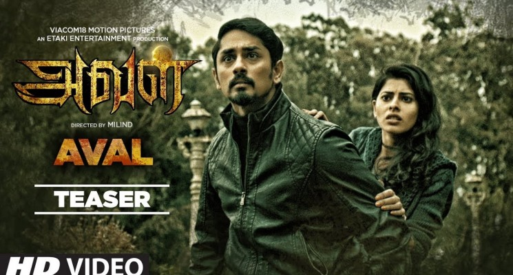 AVAL Official Teaser || Siddharth || Milind, Girishh, Muthamil