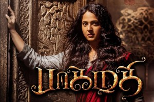 Bhaagamathie – Official Trailer