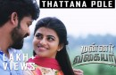 Mannar Vagaiyara – Thattana Pole Video Song