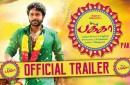 Pakka Official Trailer