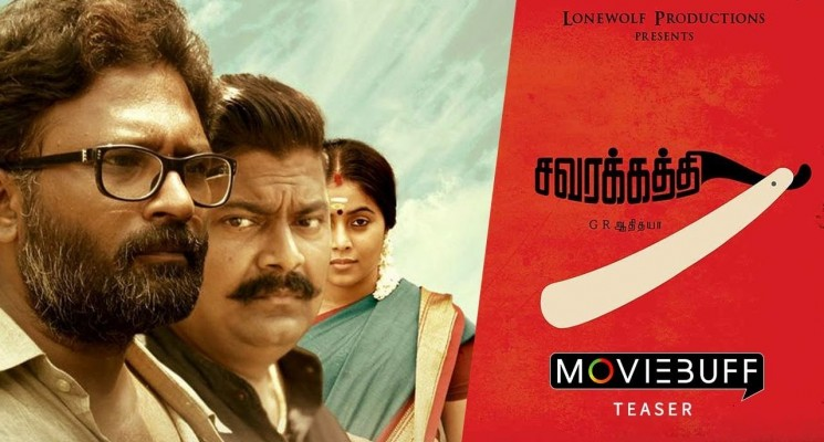 Savarakathi – Movie Teaser