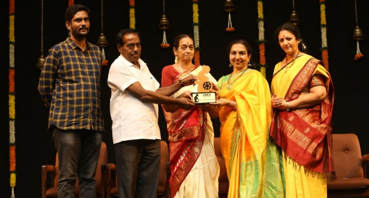 Libra 'House of Arts' Inauguration & Kumari Shruthi's Bharatanatyam Recital Photos